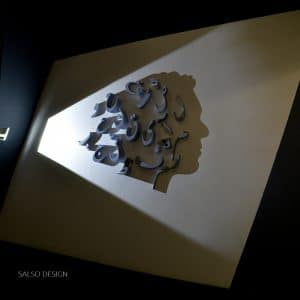 shadow art anamorphic art optical illusion
