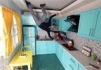 upside down kitchen by saleh sokhandan